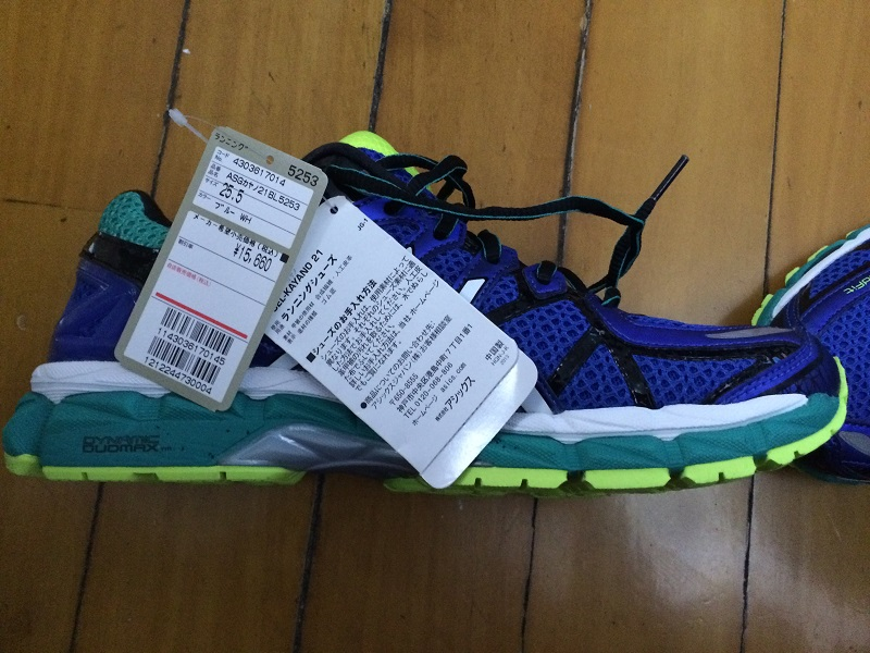 全新ASICS GEL-KAYANO 21